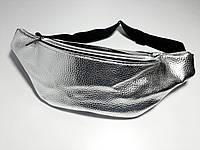 Поясная сумка бананка опт и розница