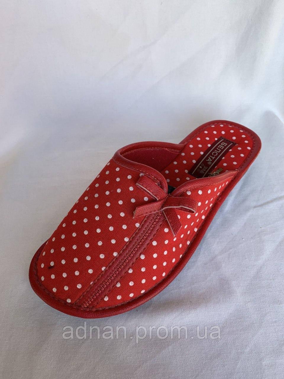 Тапочки жіночі БЕЛСТА, закриті, 6 пар в упаковці,002 Україна/ купити тапочки оптом