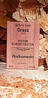 Тестер Tiziana Terenzi Andromeda 60 ml in wood (реплика)