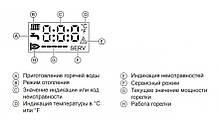 Газовый котёл Viessmann Vitodens 100-W В1НС Uml. 26 кВт В1НС299 Umlauf, фото 3