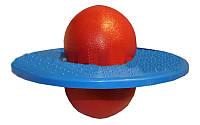 Тренажер для равновесия POGO BALL FI-3403 (G-11) (пластик, резина, d-37,5см, d внутр.-16см)