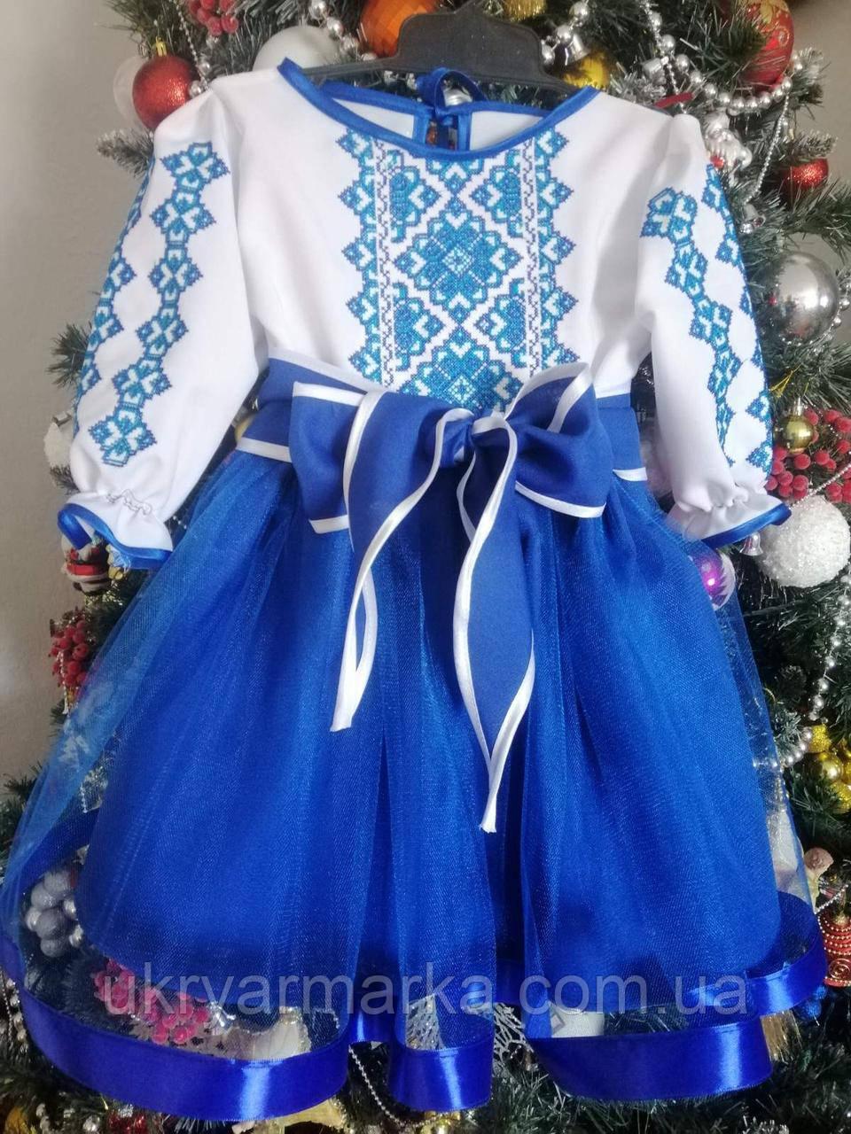 """Вишите плаття для дівчинки """"Люся"""""""