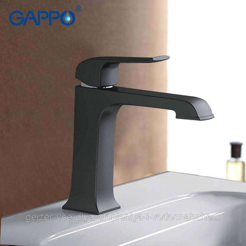 Смеситель для умывальника Gappo Aventador G1050
