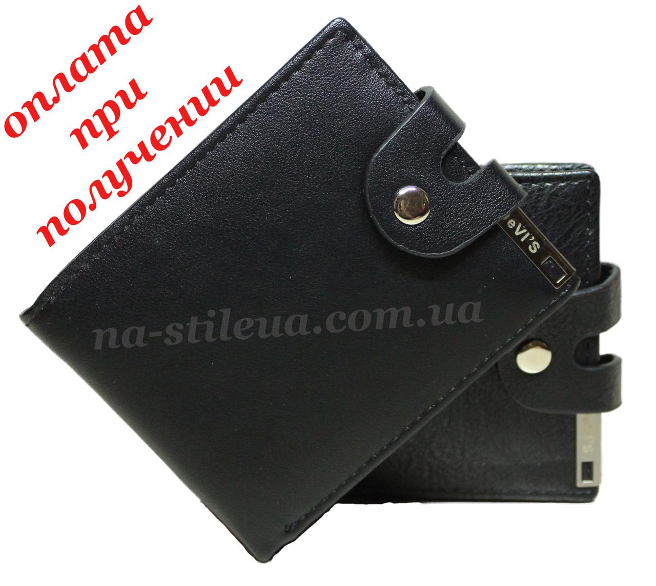Мужской кожаный шкіряний кошелек портмоне гаманець бумажник DeVis
