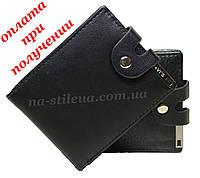 Мужской кожаный шкіряний кошелек портмоне гаманець бумажник DeVis, фото 1