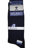 Носки мужские без шва Milano темно-синие пр-во Турция