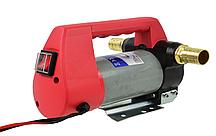 Насос для топлива 12V корпусный NEW GEKO G00945