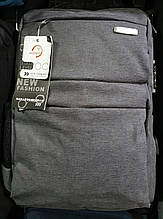 Мужской серый городской рюкзак из текстиля на 2 отделения на молнии, с разъемом USB 27*41см