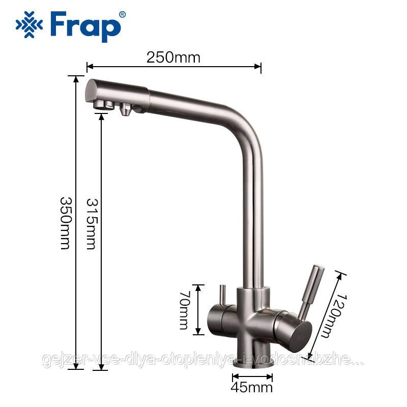 Смеситель для кухни на две воды Frap H52 F4352-5 сатин