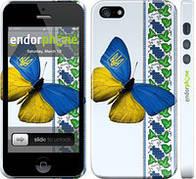 Чохли для iPhone 5s