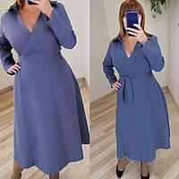 Платье для пышных форм 52-54 р.