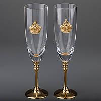 Свадебные бокалы Veronese 2 шт 8212H-2PCG