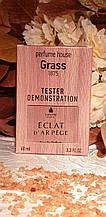 Тестер Lanvin Eclat D`Arpege 60 ml in wood (реплика)