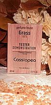 Тестер Tiziana Унд Cassiopea 60 ml in wood (репліка)