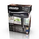 Фен для волос Mesko MS 2249 мощность 2000W, фото 4