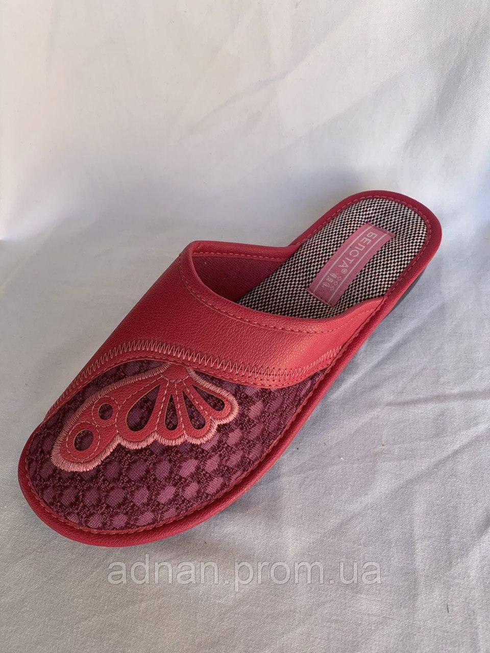 Тапочки жіночі БЕЛСТА, закриті, 6 пар в упаковці,005 Україна/ купити тапочки оптом