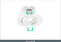 Светильник  поворотный SYLVANIA Start eco spot  IP44 WHT 480LM