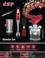Блендер кухонный погружной, комбайн 4 в 1 DSP KM-1004 Топ продаж