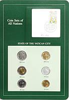 Набор монет Ватикана, фото 1