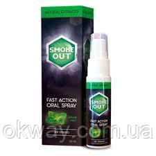Smoke Out - Спрей для полости рта от курения