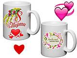 Чашка для матусі, фото 3