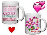 Чашка для матусі, фото 5