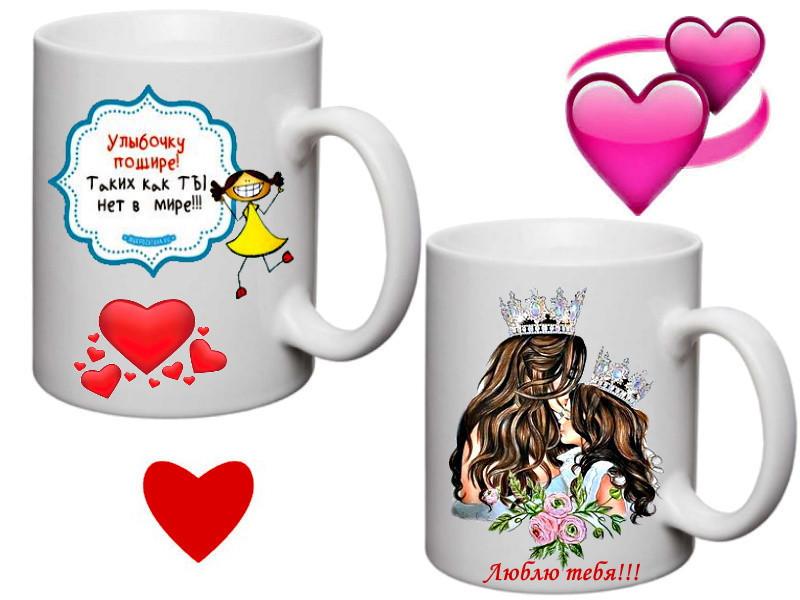 Чашка для матусі