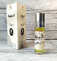 Роскошный обворожительный аромат Шейх 77 от King Perfumes