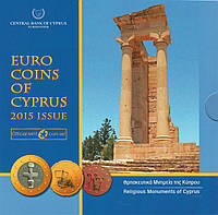 Кипр 2015. Официальный годовой набор монет