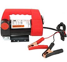 Помповый насос REWOLT для перекачки дизеля 24 В 50 л/мин RE SL001-24V