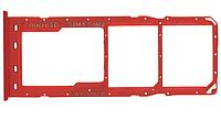 Лоток для сим карты и карты памяти для Samsung A105F Galaxy A10, красный, на две Sim-карты