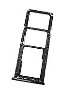 Лоток для сим карты и карты памяти для Samsung A705F Galaxy A70, черный, на две Sim-карты