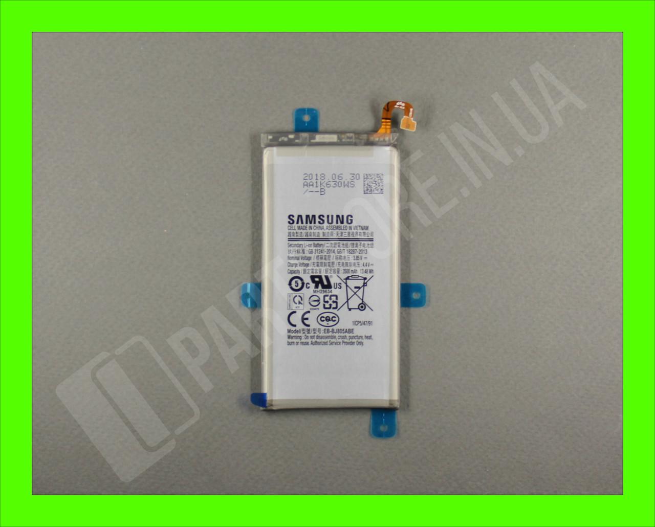 Аккумулятор Samsung j810 j8 2018 (EB-BJ805ABE) GH82-17246A сервисный оригинал