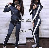 Женский спортивный костюм с капюшоном Best бордо черный джинс 42-44 44-46 46-48 48-50