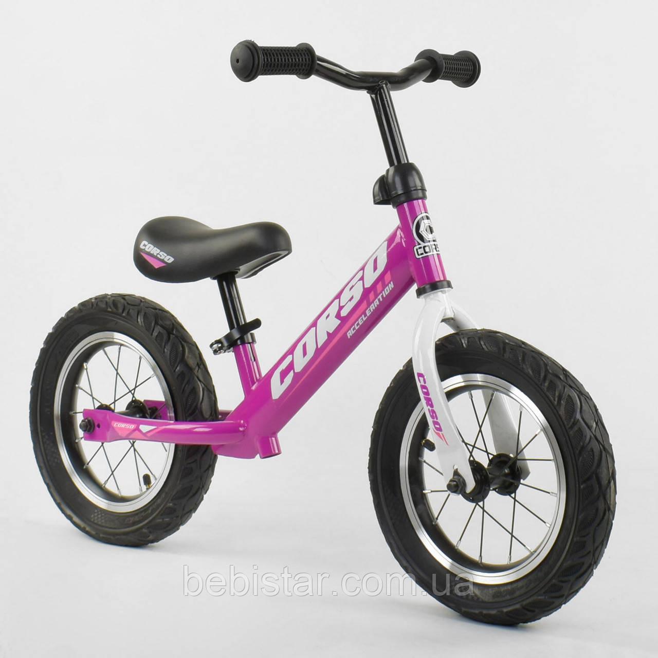 """Беговел малиновый CORSO стальная рама 12"""" надувные колеса для деток 2-4 года"""
