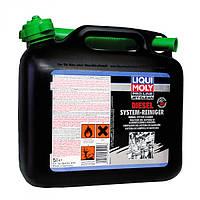 Профессиональный очиститель - Diesel-System-Reiniger   5 л.