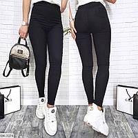 Стрейчевые весенние джинсы размеры 42-48 арт 236