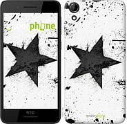 Чохли для HTC Desire 728G