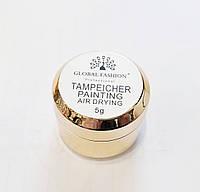 Термо краска в баночке Temperature Chameleon Global Fashion 5г