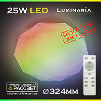 Светодиодный светильник с пультом ДУ LUMINARIA ALMAZ 25W RGB R-330-SHINY, фото 1