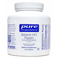 Бетаина гидрохлорид + пепсин, Betaine HCL/Pepsin, Pure Encapsulations, для пищеварительного тракта, 250 капсул