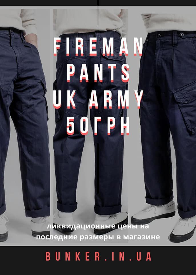 Оригинальные брюки синие Navy Lightweight Великобритания б/у