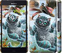 Чохли для Sony Xperia Z3 Compact D5803
