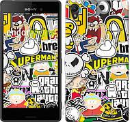 Чохли для Sony Xperia Z3+ Dual E6533