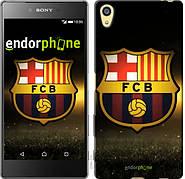 Чохли для Sony Xperia Z5