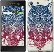 Чохли для Sony Xperia M5