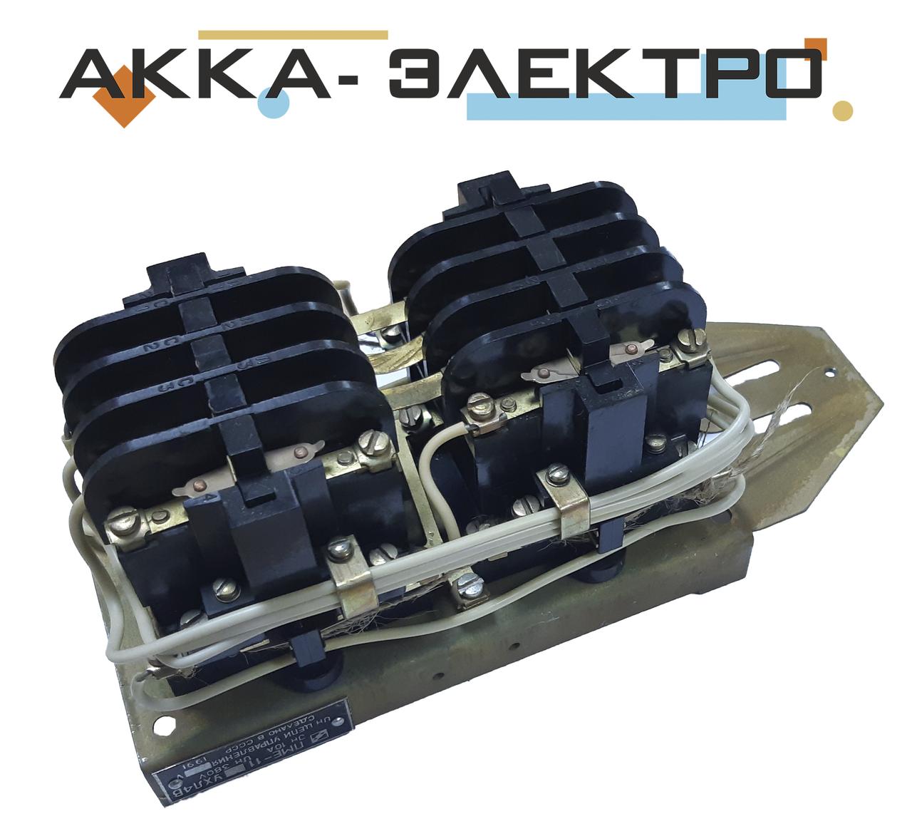 Пускач електромагнітний реверсивний ПМЕ-113 (кат. 380В)