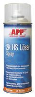 Растворитель для тонирования (переходов)  в аэрозоле APP 2K HS Löser Spray 0,4л