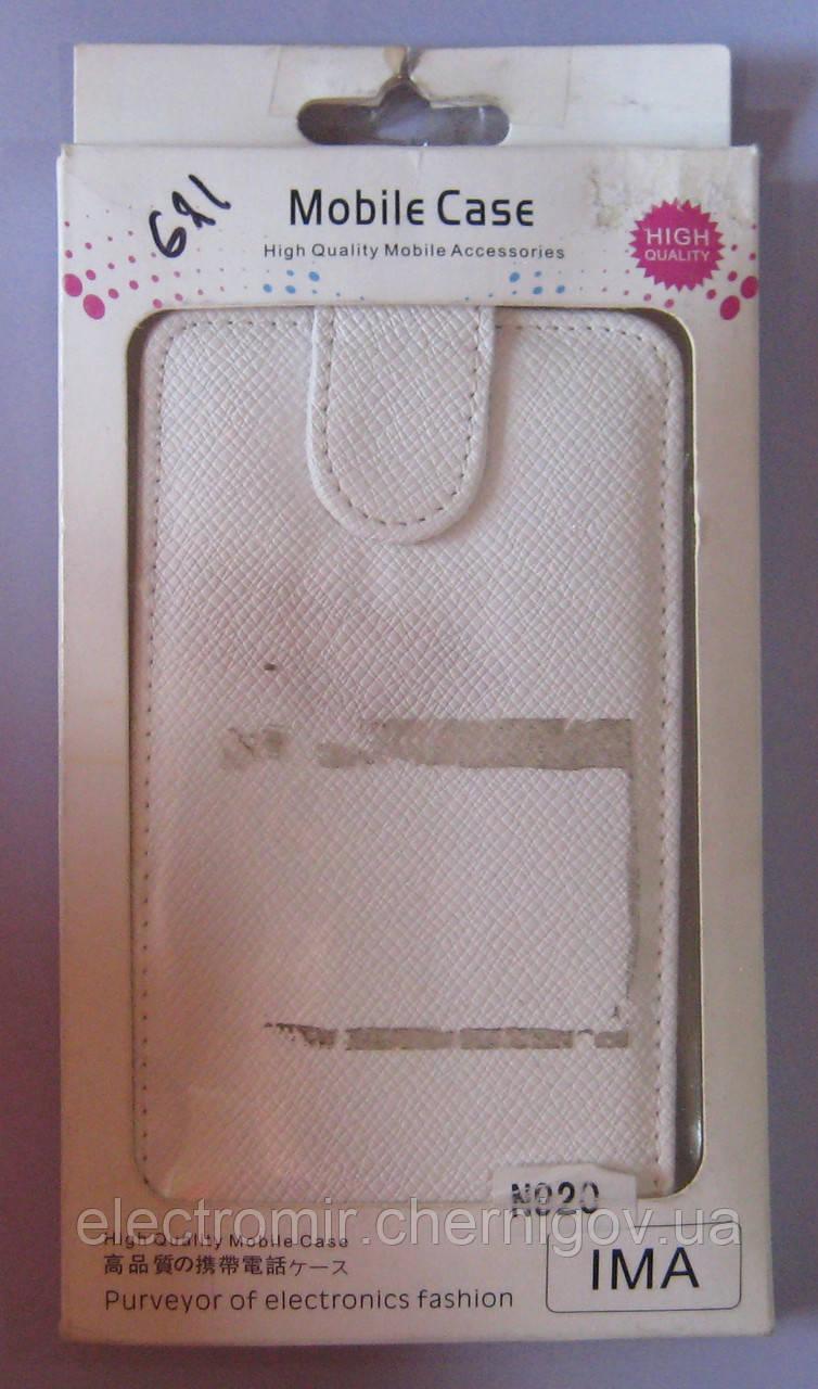 Чехол-книжка вертикальный для телефона Nokia N920 (белый)