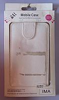 Чехол-книжка вертикальный для телефона Nokia N920 (белый), фото 1